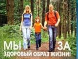 http://www.biokrasota.ru/uploads/small/31627.jpg